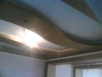 sufit podwieszany dwupoziomowy